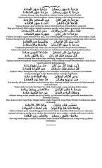 teks-marhaban-yaa-ramadhan.doc