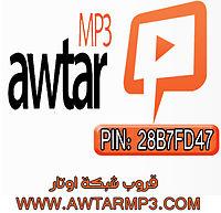 وليد الشامي ما انتظرتك 2014 البوم كامل.mp3