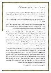 Document3.pdf