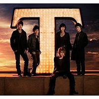 DBSK - Love in the Ice [Japanese Ver.].mp3