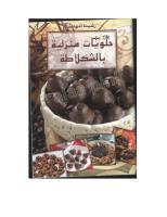 حلويات منزلية بالشكلاطة.pdf