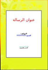 xFormat kertas-nukilan arab-(nus A4s) (backg03).docx