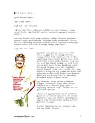 SOLVETHELLAM UNMAI(PRAKASHRAJ).pdf