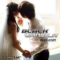 BLACK VANILLA - คนคั่นเวลา (1).mp3