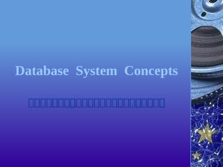 2.Database_System_Concepts.ppt