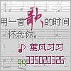 龙梅子&蓝雨 - 我的爱情不见了.mp3